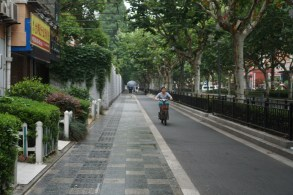 Chinese Sidewalks Twist Your Ankle One Step at a Time