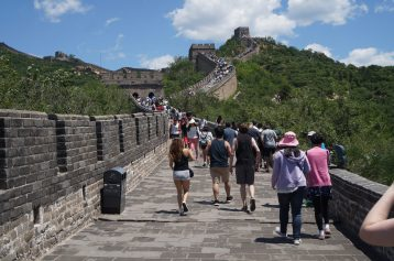 A ramp at the Great Wall