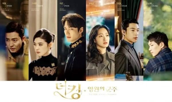 "NETFLIX Reveals Trailer Of Korean Fantasy Drama ""The King: Eternal Monarch"""