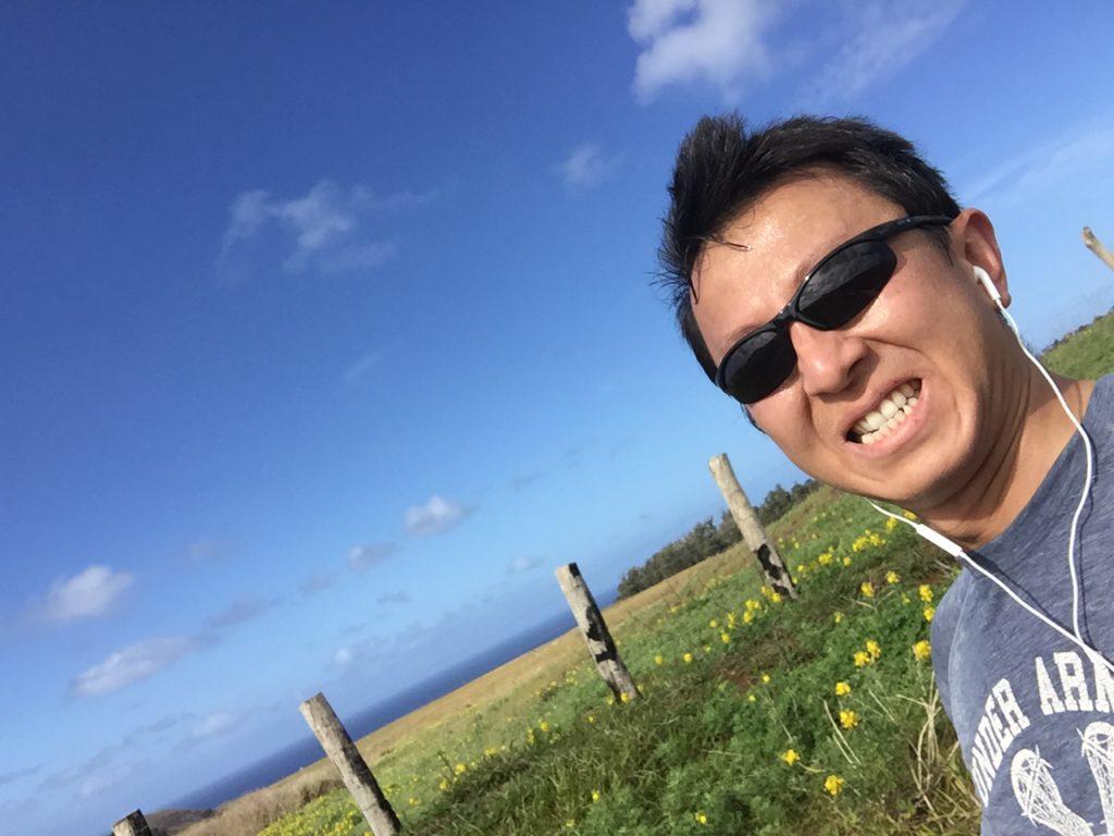 Running the Easter Island Marathon!