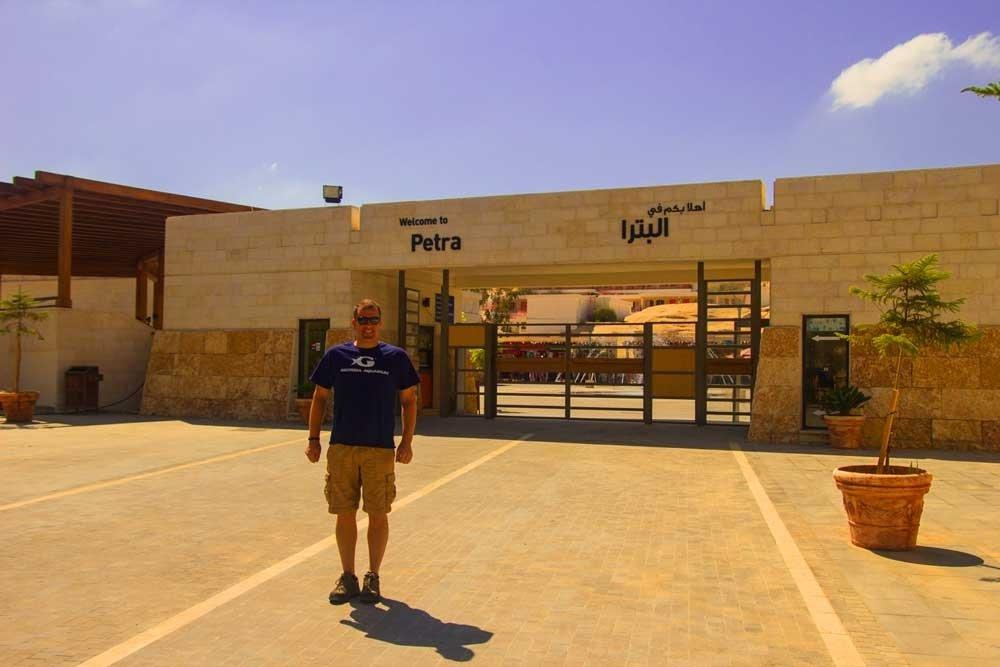 Highlights of Petra - Main entrance