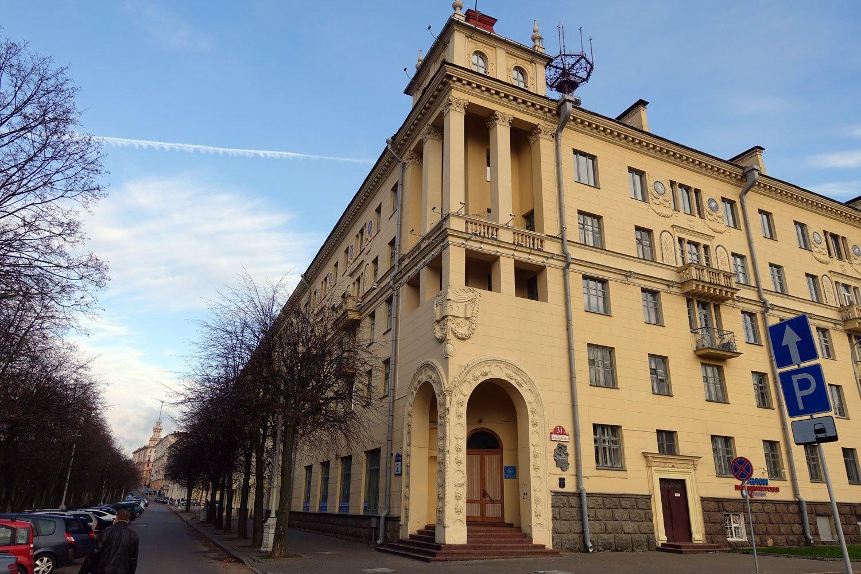 dreamy-castle hostel minsk outside day