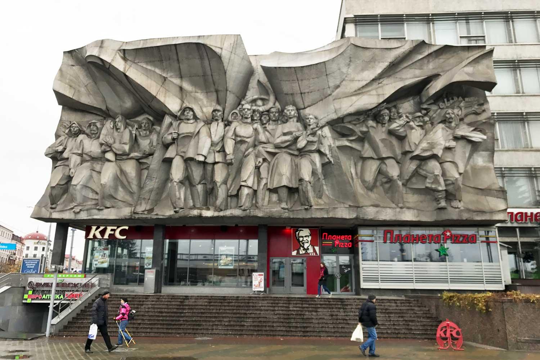 Belarus Food in Minsk Restaurants - kfc