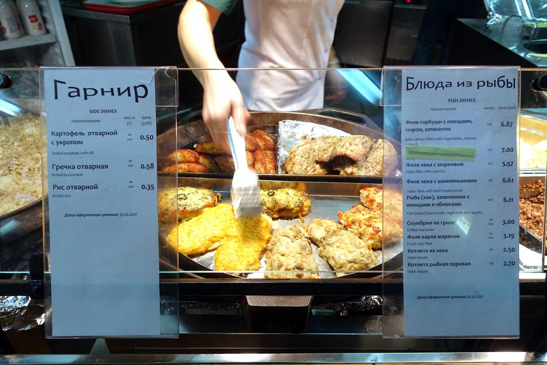 Belarus Food in Minsk Restaurants - fried fish