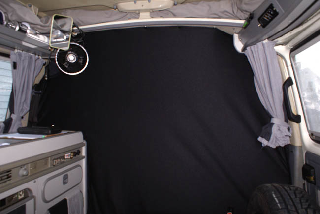 TheSamba Com Vanagon View Topic Curtains Behind Front Seats