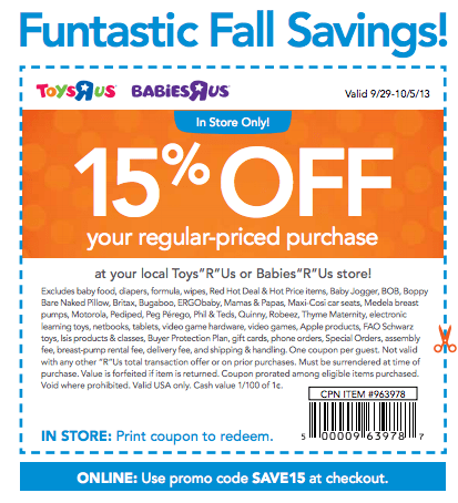 Babies R Us Coupon for 15% Off