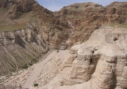 Ancient Hebrew Discoveries: Archaeologists Continue to Make Eye Opening Finds Near the Dead Sea