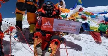 Orcatorch - Everest