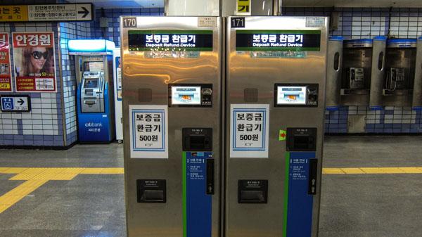 Refund Deposit Machine in Seoul