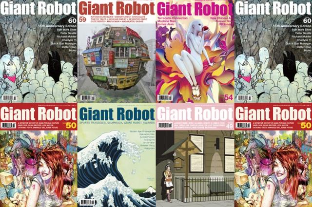 giantrobotcovers