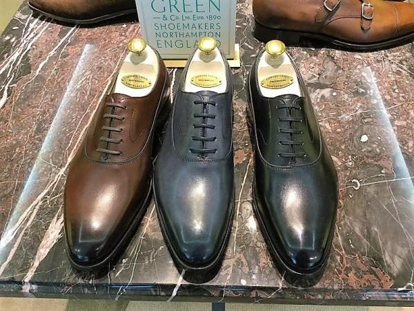 edward green
