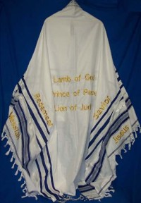 Christian Tallit Pictures to Pin on Pinterest