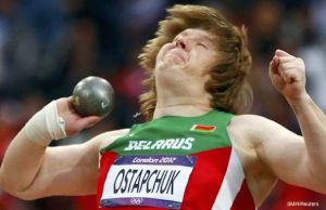 shot put weird