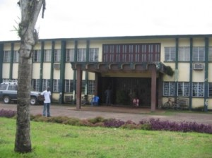 Njala University1
