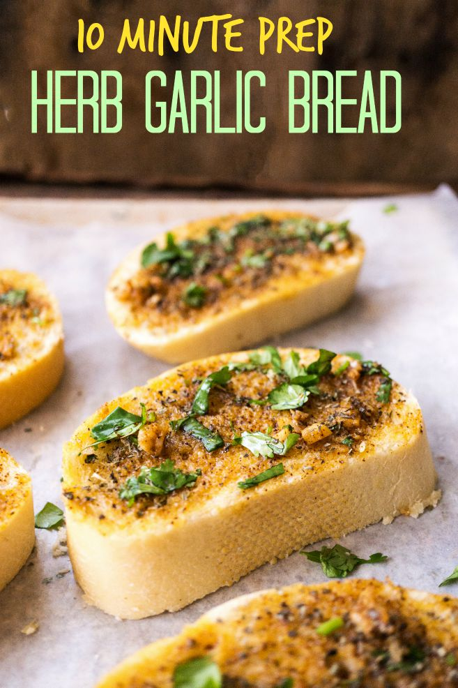 You will never buy frozen garlic bread again after you try this… Not oily, and just a moderate amount of saltiness plus, the fresh herbs make this extra ordinarily apart from the garlic bread you get from the store. So easy and quick.