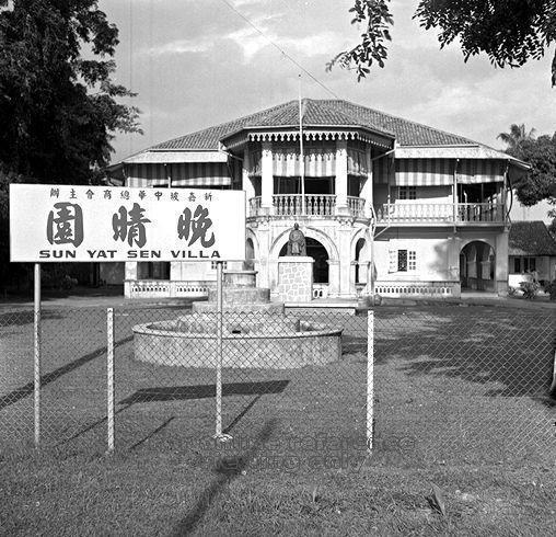 b2ap3_thumbnail_sun-yat-sen-villa-1970.jpg