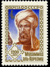 http://www.thesmokesellers.com/wp-content/uploads/2007/05/abu_abdullah_muhammad_bin_musa_al-khwarizmi