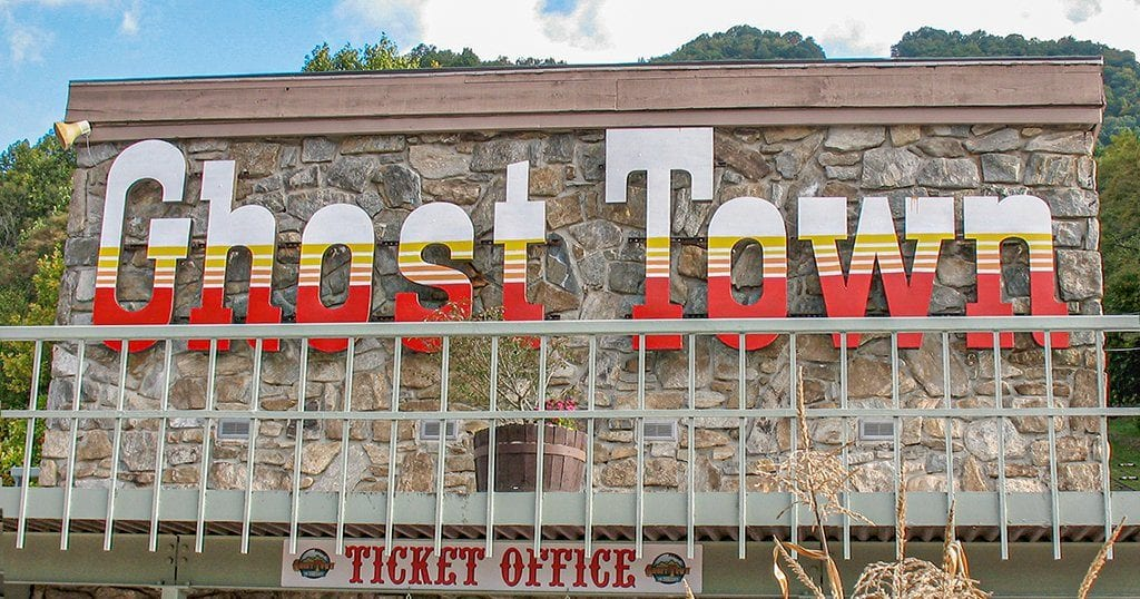 Maggie Valley's Ghost Town in the Sky has been closed since the late 2000s (photo courtesy of Gary and Carol Cox)