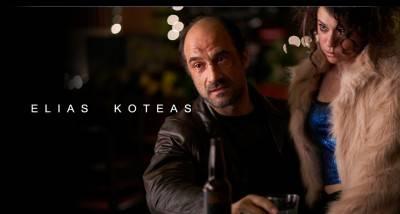 Elias Koteas in Defendor.