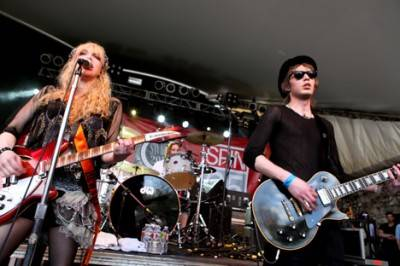 Hole, present-day (photo from SXSW 2010).