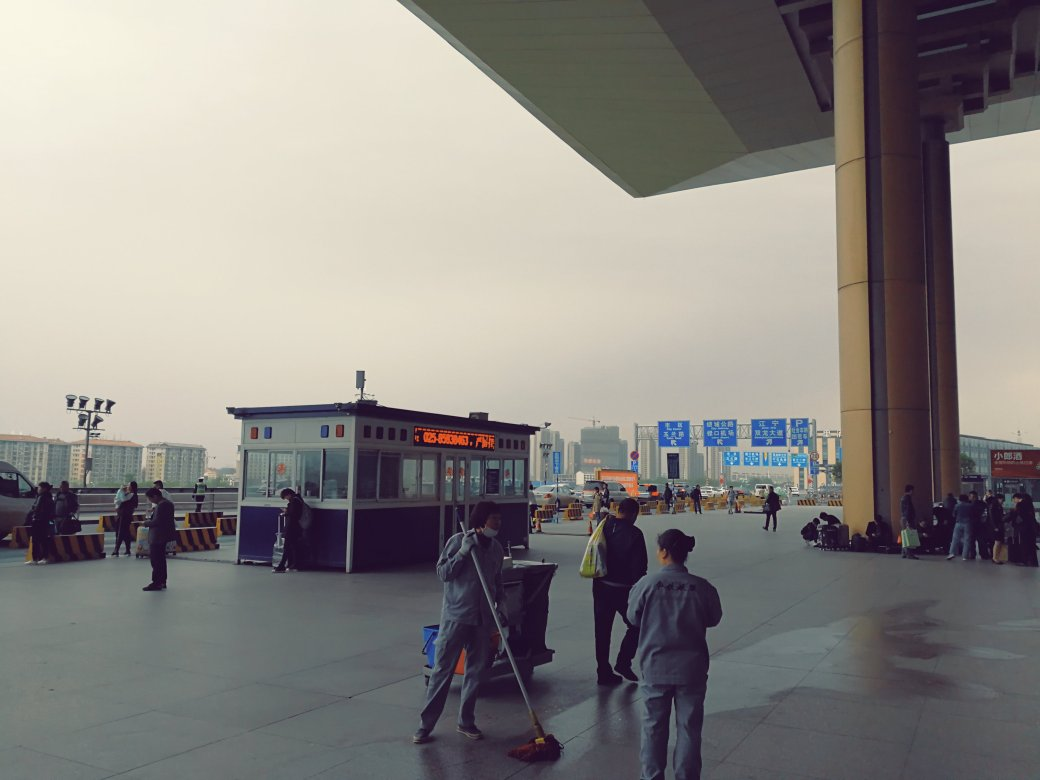 Nanjing Train Station