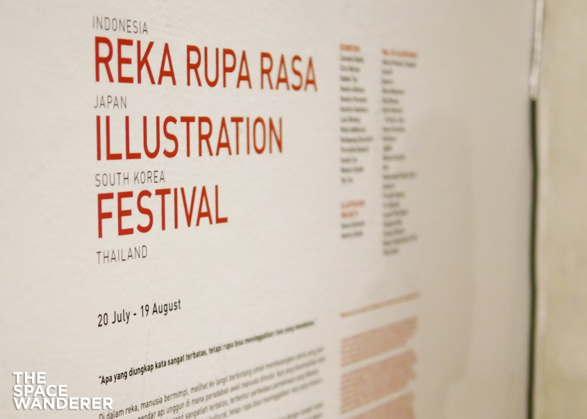 Reka Rupa Rasa Illustration Festival