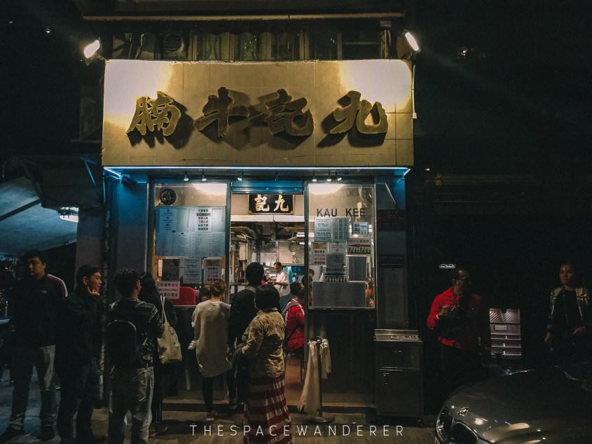 Kau Kee Gough Street Hong Kong