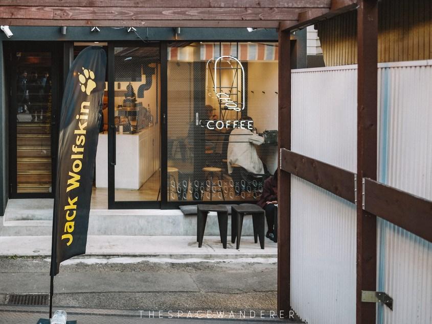 Chop Coffee Cat Street Harajuku Ometesando