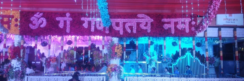 Cover Image of Blog - Ganesh Chaturthi at Siddhivinayak Temple