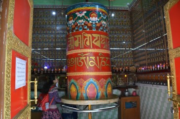Main prayer wheel