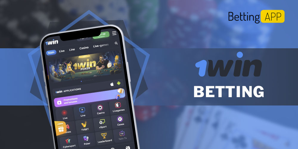 Review of 1win india - THE SPORTS ROOM