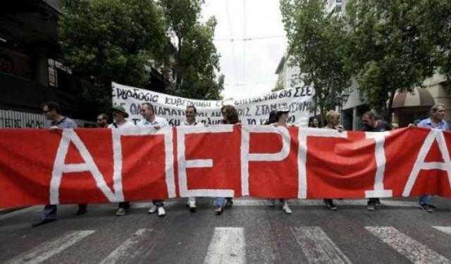 Αποτέλεσμα εικόνας για Τρεις ξεχωριστές απεργιακές συγκεντρώσεις στην Ηγουμενίτσα