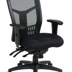 Best The Chairs Cheap Single 7 Ergonomic Office To Buy In 2019 Our Editors Independently Research Test And Recommend Products You Can Learn More About Review Process Here We May Receive Commissions On