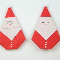 Christmas Origami Diagram Brain Anatomy Quiz 10 Projects Santa Tutorial 01