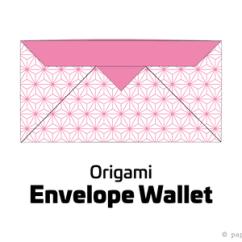 Diagram Origami Bracelet Winch Motor Wiring Make An Easy Envelope Wallet