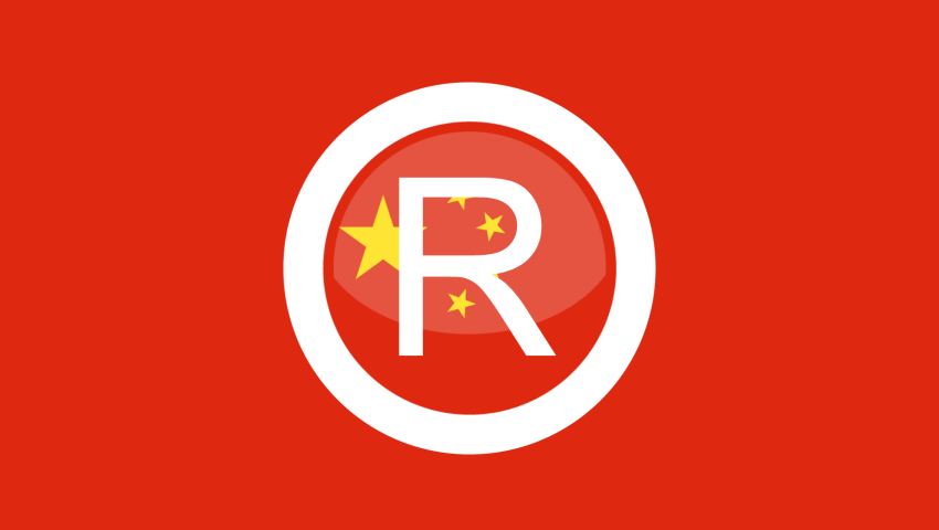 Acquired Distinctiveness Of Trademarks In China The Square