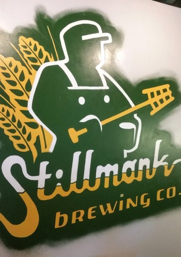 Stillmank Brewing Company in Green Bay. All photos by Joe Powell.