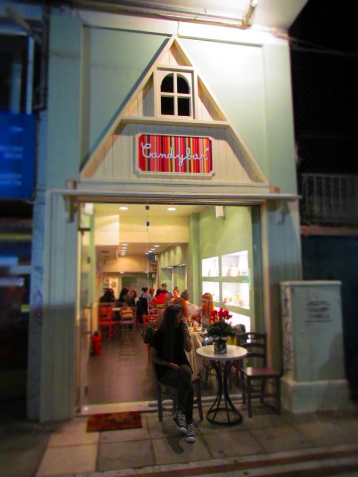 5 καφέ της πόλης βγαλμένα από παραμύθι