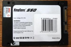 Kingspec Challenger E3000 SSD SSD Back