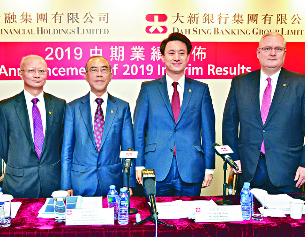 HSBC and Hang Seng show support for SMEs | The Standard