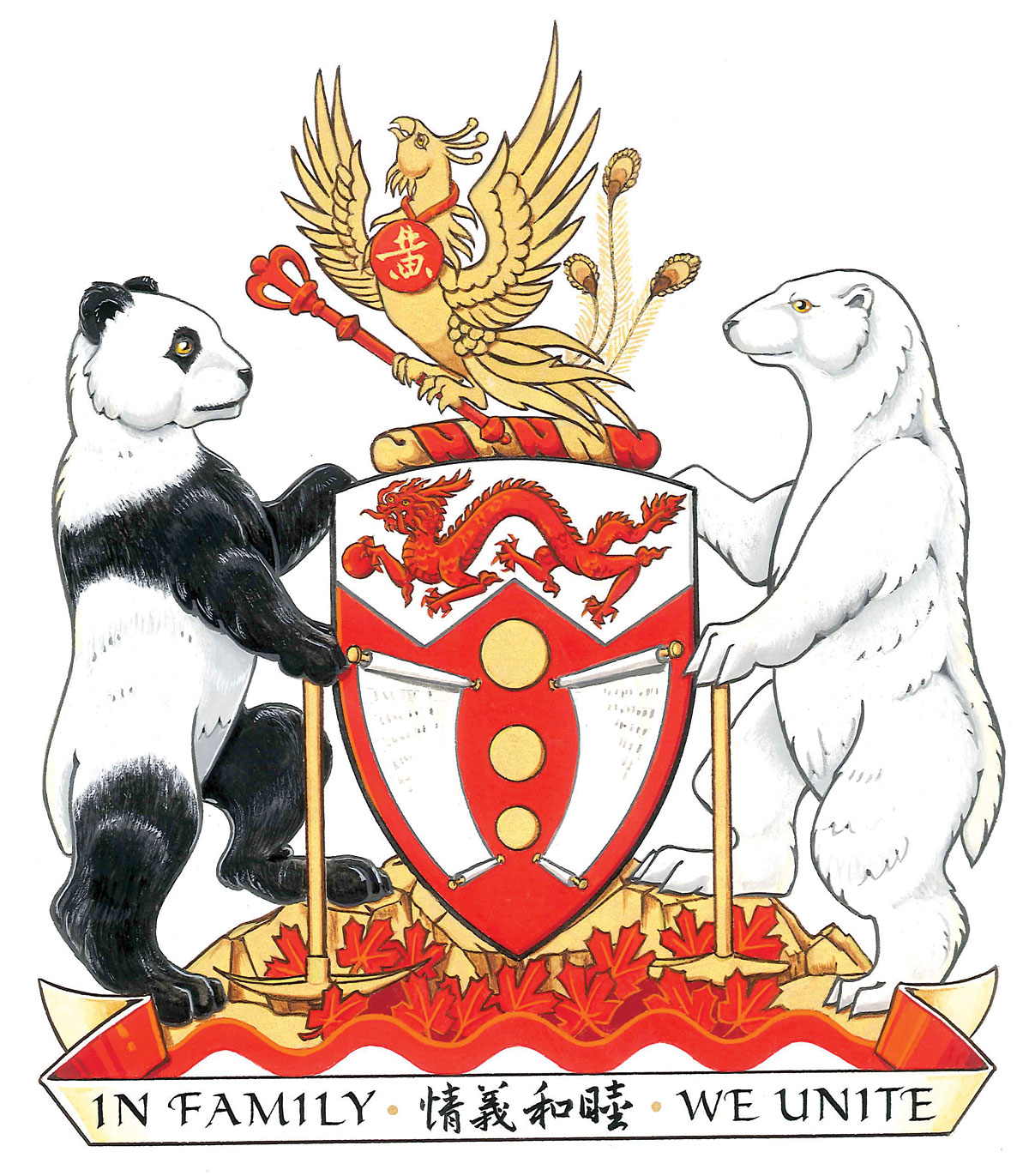 Medical Crest Coat Arms