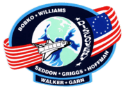 STS-51-D Mission Patch