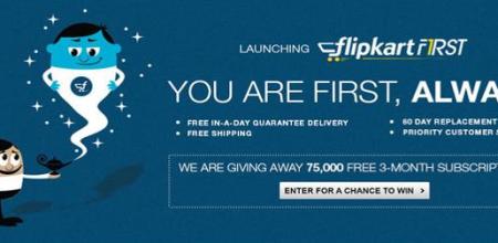 Flipkart Annonces Premium Subscription Service - Flipkart First