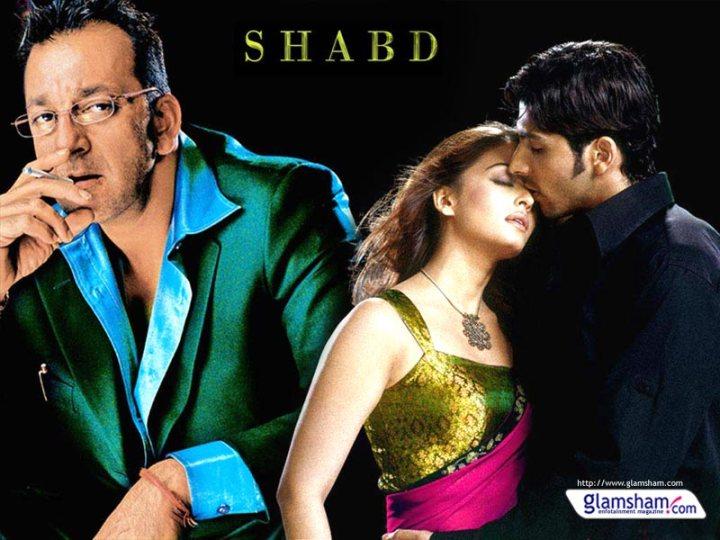 Shabd - Muvizz