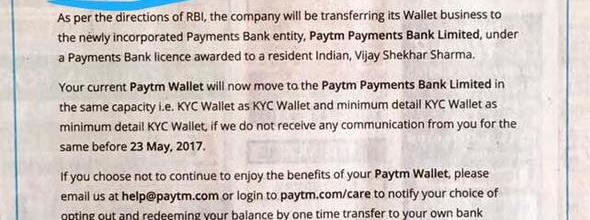 paytm payments bank launch