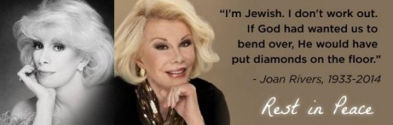 Joan Rivers and My Dad and My Husband and Me