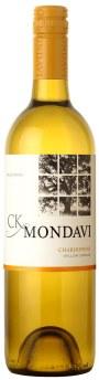 Summer with CK Mondavi - Lemon and Pea Risotto Recipe
