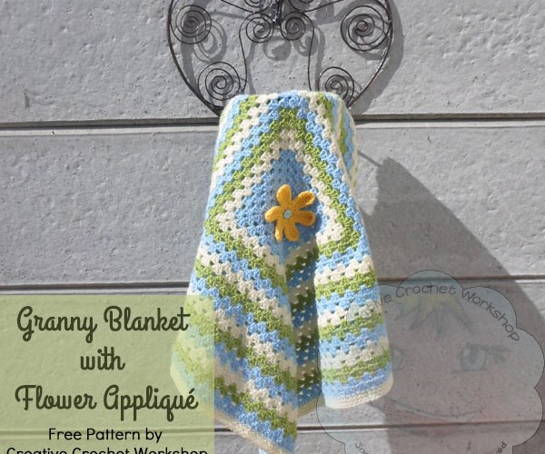 Granny Blanket with Flower Applique – Free Pattern