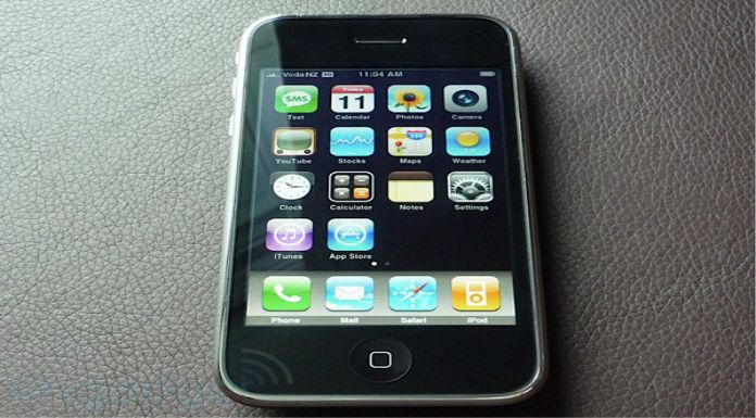 A way to speed SMS for iPhone/iPhone 3G/ IPhone 3GS Copy /iPhone