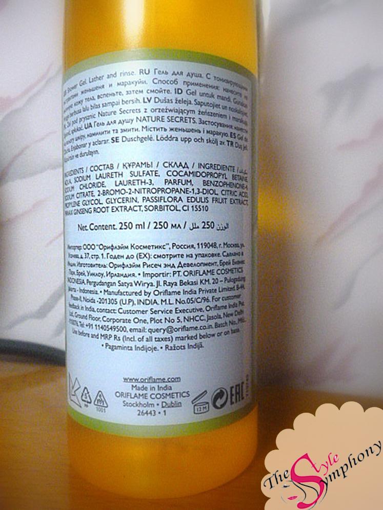 back bottle gel
